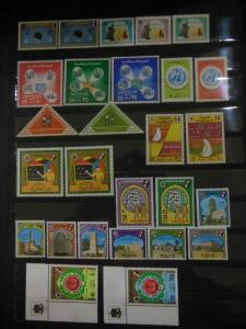LIBYA : All Very Fine, Mint NH Complete sets from the 1970s. Scott Catalog $72.