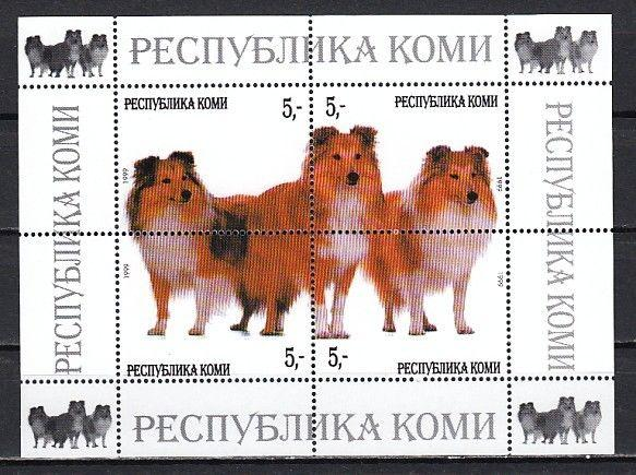 Komi, 1999 Russian Local. Collie Dogs sheet of 4.