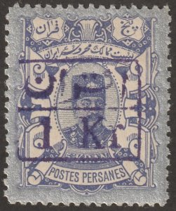 Persian stamp, Scott# 102, Mint hinged, Original gum, certified, Quality, #Z-14