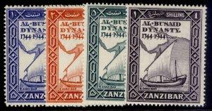 ZANZIBAR GVI SG327-330, complete set, M MINT.