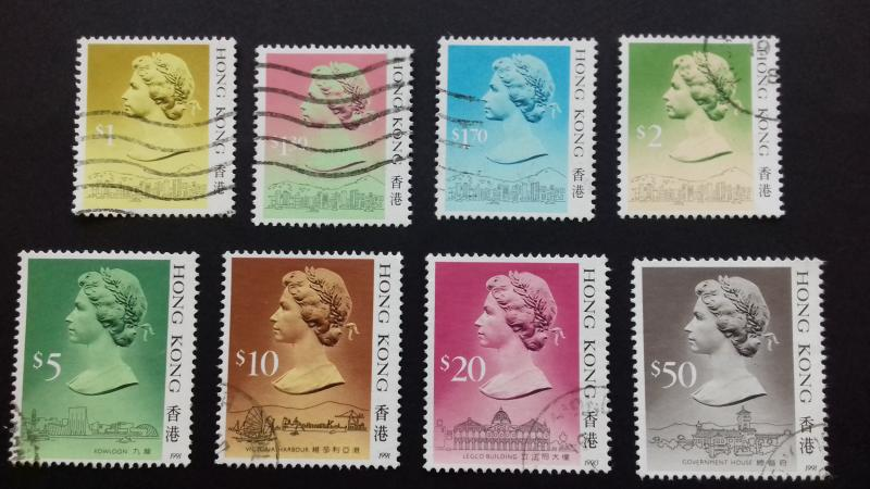 Hong Kong Queen Elizabeth II 1987 set Used