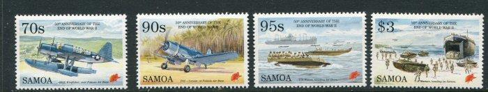 Samoa #890-3 MNH