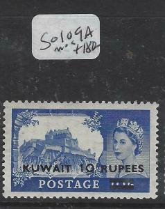KUWAIT (P1804B)  ON  GB  QEII  10/10/-  SG 109A   MOG