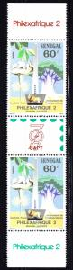Senegal Scott 508  VF unused no gum as issued se-tenant pair with label.