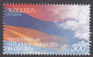 Armenia Sc #642 MNH