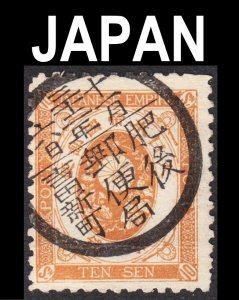 Japan Scott 79 Fine used. Splendid SON cds.