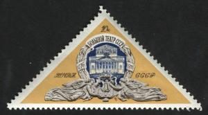 Russia  4421 MNH