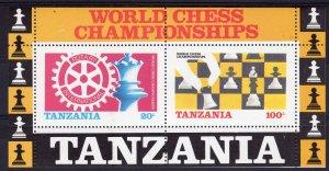 TANZANIA 1986 Sc#305a  CHESS-ROTARY Souvenir Sheet Perforated  MNH