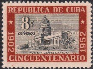 1952 Cuba Stamps Sc 478 Havana Capitol MNH