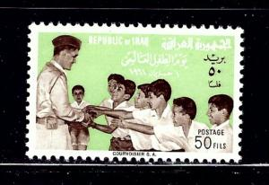 Iraq 277 MNH 1961 issue