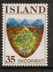 ICELAND SG543 1975 REAFFORESTATION   MNH