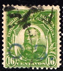 Philippines Stamp O.B. HAND STAMP CANCEL STAMP 16C GREEN