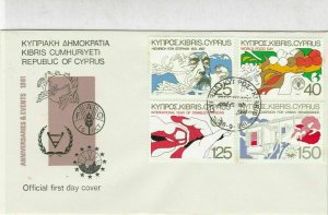 Republic of Cyprus 1981 Mixed Charities Campaigns Man Stamps FDC Cover Ref 30409