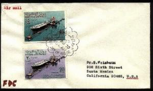 KUWAIT 1970 Loading Oil at 'Sea Island' FDC................................92098