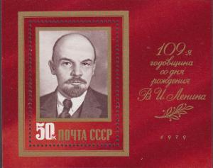 Russia & Soviet Union -1979 Lenin S/S Sc# 4746 - MNH (2794)