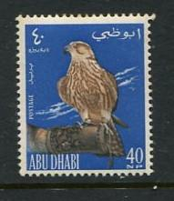 Abu Dhabi #13 Mint Accepting Best Offer
