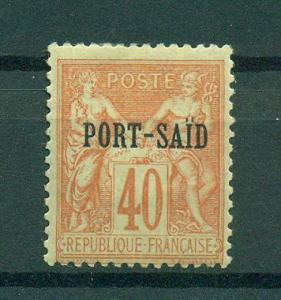 French Offices in Egypt Port Said sc# 11 mh cat val $15.00