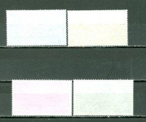 FRANCE 1984 AIR #C56-59 SET USED NO THINS...$7.90