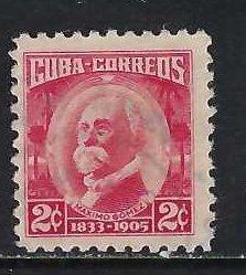 CUBA 520 VFU GOMEZ K551-4