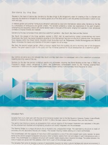 Singapore 2018 Singapore - Russia Joint Issue  (MNH)  - Architecture, Stadiums,