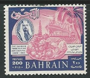 Bahrain =  Scott # 156 - MH