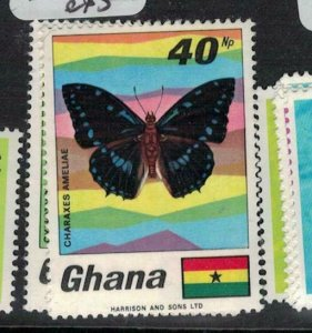 Ghana Butterfly SC 334-5 MNH (1edg)