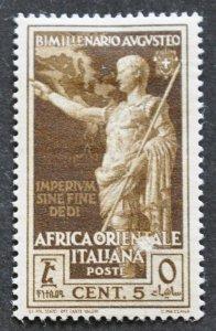 DYNAMITE Stamps: Italian East Africa Scott #21 – MINT hr