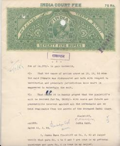 India Fiscal  KG VI  75  Rs  Government Of India Watermark  Stamp Paper   96674
