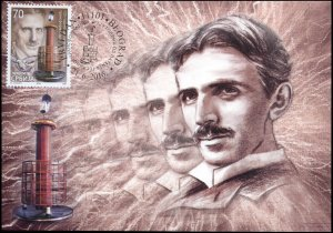 Serbia. 2016. 125 Years since Tesla's Transformer Patent (Mint) Maximum Card