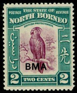NORTH BORNEO SG321, 2c purple & greenish blue, VLH MINT. Cat £14.