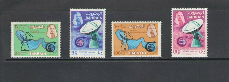 BAHRAIN:  Sc. 167-70 /**SATELLITE STATION**/ Complete Set/ MLH- CV:$43+/See Note