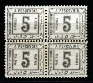 EGYPT 1888 POSTAGE DUE 5 Piastres Grey BLOCK P.11½ Without Watermark SG D70 MNH