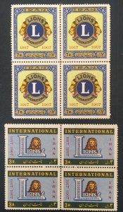 Middle East, MNH , 1967, Shah, 50th Anniversary Of Lion Club Inter,Sc#1439-40