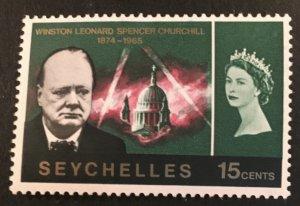 Seychelles Scott 223 Churchill Memorial Fifteen Cent-Mint