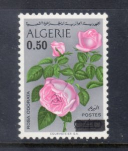 ALGERIA 531 MNH VF Flowers - Surcharged