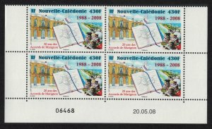 New Caledonia 20th Anniversary of Matignon Accords Block of 4 Date Number
