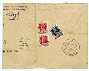 India PAKISTAN Local Violet Overprints Cover 1948 *Lahore* {samwells-covers}CW32