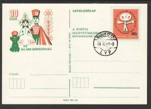 Hungary Postal Card FDC VF