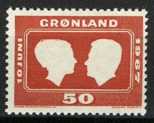 Greenland 1967, Wedding Queen Margrethe VF MNH, Mi 64 cat 3,5€