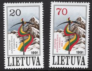 Lithuania   #398-399  1991  MNH mount Everest expedition