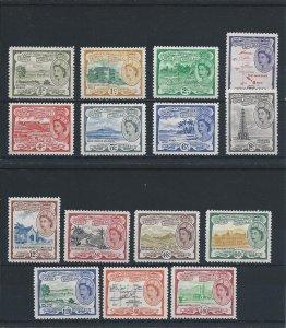 ST KITTS-NEVIS 1954-63 SET OF FIFTEEN MM SG 106a/118 CAT £90