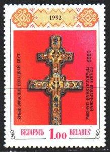 Belarus. 1992. 6. Religion, cross, overprint. MNH.