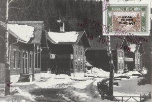 Romania POSTCARD 1995 PALTINIS HOHE RINNE SPECIAL MARKING