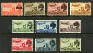 EGYPT C67-C77 (MISSING C72) MH SCV $31.20 BIN $15.60 AIRPLANE