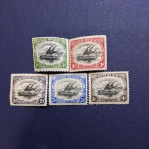 Papua (British New Guinea)1-5 F-VFMH, CV $132.50
