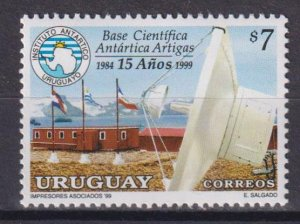 Uruguay 1999 The 15th Anniversary of the Artigas Antarctic Scientific Base  (MNH