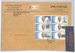 UAE SHARJAH Cover DE GAULLE REGISTERED [samwells-covers] 1972 MS2374
