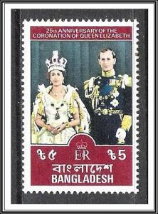 Bangladesh #147 Coronation MNH