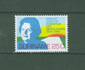 SURINAM/SURINAME 1969 MNH SC.368 Kingdom of Netherlands