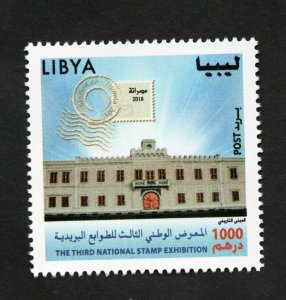 2018- Libya - 3rd National Stamp Exhibition- Stamp on stamp- Compl.set 1v MNH**